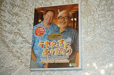 JAPANESE STUDIO GHIBLI DVD JAPAN IMPORT Thank You, Lasseter-san Region 2 MSRP 40