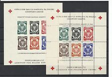 POLISH RED CROSS  BACHAU prisoner of war  & Jews in camps MNH