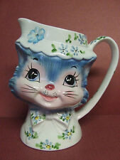 HTF/Vintage Lefton (ESD) Miss Priss Kitty Cat Small Pitcher (Japan/#8176)
