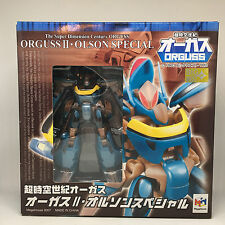 Super Dimension Orguss II Olson Special Palm Action Figure MegaHouse Robotech