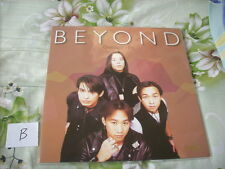 a941981 Sealed 2014 LP HK WEA Records Beyond Greatest Hits (A) Limited Edition Number 0571 Made in Hong Kong