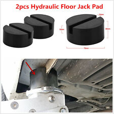 2× Slotted Rail Floor Jack Disk Rubber Pad Adapter for Pinch Weld Side JACKPAD