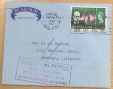 HONG KONG AIRLETTER 1966 CHURCHILL 50c