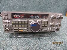 "Kenwood TS-440S ""with Auto Tuner, CW filter and MARS Mod"""