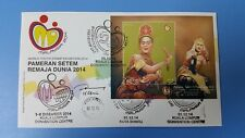 Kota Bharu World Youth Stamp Exhibition WYSE Malaysia First Day Cover 2014