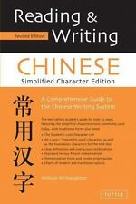 Reading & Writing Chinese: Simplified Character Edition-ExLibrary