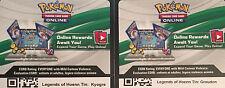 Pokemon GROUDON & KYOGRE - LEGENDS OF HOENN ONLINE CODES SENT - NEAR/INSTANTLY.