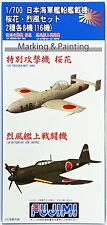 Fujimi 1/700 Gup96 Grade-Up Parts Aircraft Set Ohka & Reppu 16 plane 1/700 scale