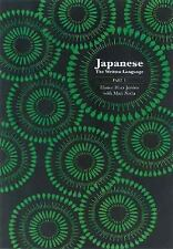Japanese: The Written Language: Part 1, Volume 1: Katakana (Includes 40 sheet tr