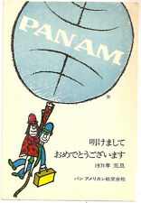 JAPAN POSTAL STATIONERY CARD PAN AM AIRLINES PICTORIAL CARTOON HUMOUR 1971