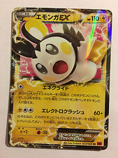 Pokemon Card XY Booster Collection Y Emolga-EX 023/060 RR XY1 Japanese