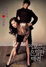 """KOREAN MOVIE """"Bewitching Attraction"""" DVD/ENG SUBTITLE/REGION 3/ KOREAN FILM"""