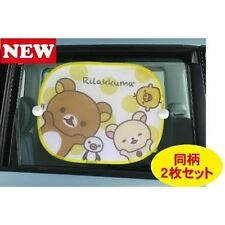 Rilakkuma Relax Mini I LOVE Car Sun shade 2 set Cute Bear Jp Anime Kawaii San-x