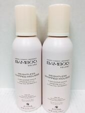 2 ALTERNA Bamboo Volume Weightless Whipped Mousse