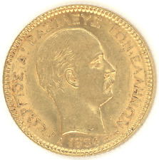 Greece 20 Drachmai 1884-A GEORGE I Almost Uncirculated+ gold coin, 1-year type