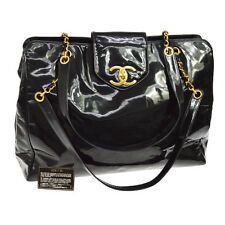 Authentic CHANEL Super Model Chain Jumbo Shoulder Bag Patent Leather GHW NR08850