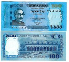 BANLADESCH BANGLADESH 100 TAKA 2012 UNC NEW COLOR P 57 b