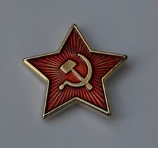 Russian Red Star with Hammer and Sickle Quality Gold Plate and Enamel Pin Badge