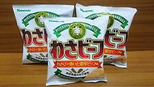 Wasabi Beef Chips 3 pack. Wasabi and beef -flavored potato chips. Free shipping