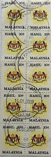 Malaysia Used Revenue Stamps - 10 pcs 10 cents Stamp (Old Design Small Size)
