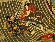 PAINTINGS DRAWING SAMURAI SWORD FIGHT WARRIOR ROOF JAPAN HORYU POSTER LV3094