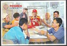 Malaysia 2016 Posmen Komuniti MS ~ MNH