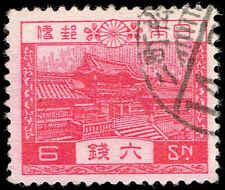 Scott # 244 - 1937 - ' Yomei Gate '