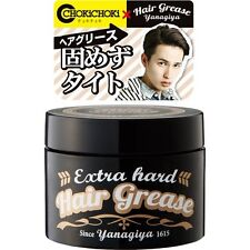 YANAGIYA Hair Grease 90g - Extra Hard