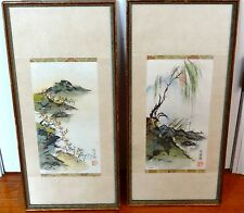 Charlotte Fung Miller SIGNED Chinese Brush Painting Mountain Lake Landscape Set