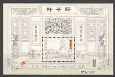 Macau 2000 Tea Ceremony/Flowers/Bird 1v m/s (n22080)