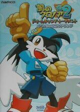Klonoa: Door to Phantomile G2 Dream Champ Tournament Famitsu Guide Book / GBA