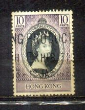 Hong Kong 1953 Coronation Stamps