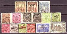 India-Hyderabad State 15 Diff. 1/4 A to 1 A Service/Postage Used Stamps #IF407B