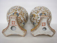 Fine Pair of Old Chinese Export Porcelain Tripod Vase with seal stamp mark