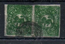 STAMPS FROM CHINA-TIBET IMPERF 1912,QUITE RARE,S,G 1,No 1.