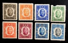 China Stamps 1941 SC#449//462 Sun Yat-sen Mint VLH/Original Gum