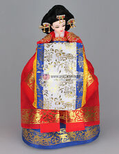 Korean Traditional Collectible Dolls Younji Doll  Hongwonsam (11.5 inch)