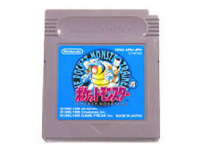 Pokemon Blue /Game Boy /GB Pocket Monsters Ao /Cartridge only /Japanese Ver.