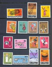 Singapore stamps 1968-1969 Dancers and Musical Instrument Complete Set MNH