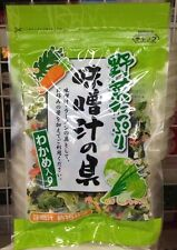 Dried Vegetables. Cabbage, Carrot, Green Onion, Seaweed, Contain. for Miso Soup!