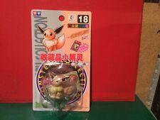 Auldey Tomy Pokemon # 18 EEVEE  Pocket Monsters 1998