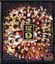 Hello!Project - Petit Best (Pucchi Best) 9 - Japan CD - J-POP - 17Tracks