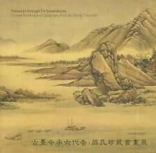 Treasures through Six Generations: Chinese Painting and Calligraphy from the Wen