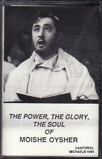 Moishe Oysher - The Power, Glory, Soul of... (Cassette, CM-1004) NEW Cantor