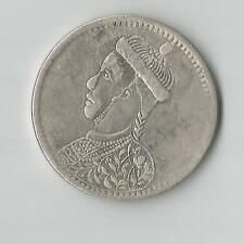 TIBET-CHINA SILVER RUPEE (1939-1942)-VERY FINE COIN***