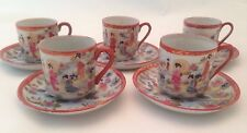 Japanese 5 Hand Painted Geisha With Parasol Demitasse Chocolate Cup and Saucers