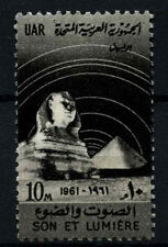 Egypt 1961 SG#680 Son Et Lumiere Dusplay MNH #D35936