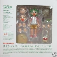 Used Kaiyodo Yotsubato! Yotsuba Revoltech Renewal Package Box Painted