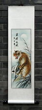 "Chinese wall scroll print painting Tiger 10x35"" Asian gongbi feng shui brush art"