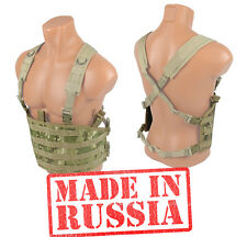 Russian belt Pouch molle pal multicam Chest Rig millitary paintball vest airsoft